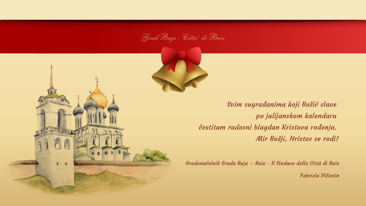 Christmas greetings to Orthodox Christians