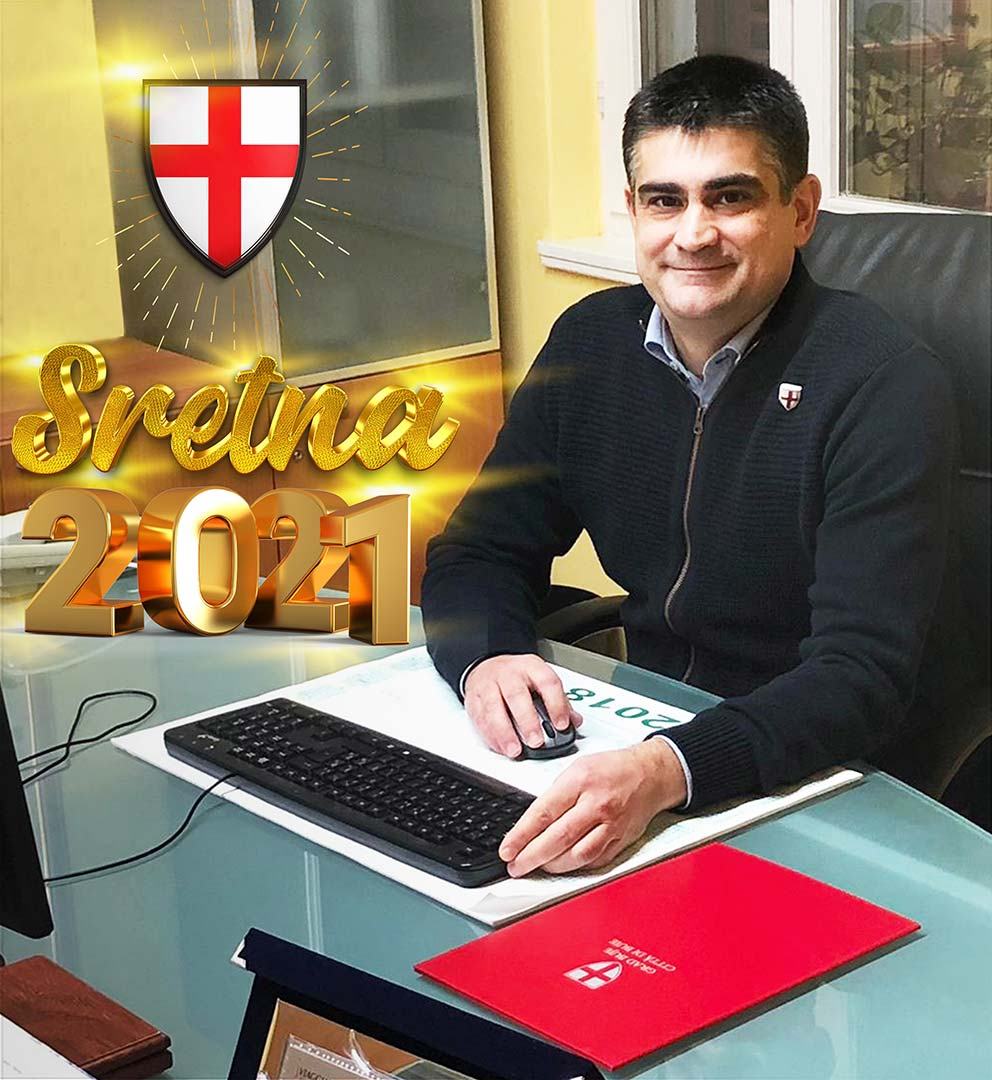Čestitka 2021. - gradonačelnik Grad Buje - Buie Fabrizio Vižintin